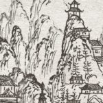 Shiang, Voyage et grosse baston